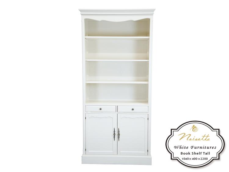 オールドローズのフレンチスタイル家具 ノアゼット 2.2mの背高ハイシェルフ 食器棚に
