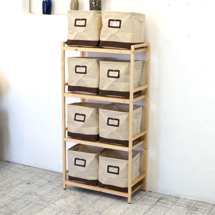 ラック4段と布箱(小)8個
