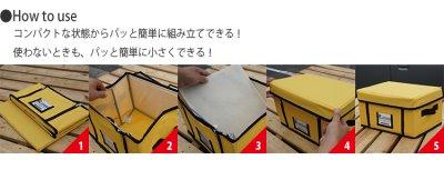 画像3: フタ付き収納ボックス Mサイズ 重ねたままでも開けられてアウトドアにも便利