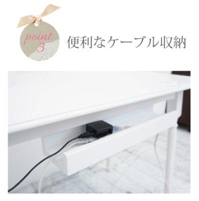 画像3: アンティーク風な白家具 Anne デスク 一人暮らしに最適 ホワイトデスク かわいい おしゃれ エレガントテーブル / 送料無料・即日発送