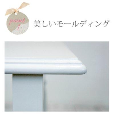 画像1: アンティーク風な白家具 Anne デスク 一人暮らしに最適 ホワイトデスク かわいい おしゃれ エレガントテーブル / 送料無料・即日発送