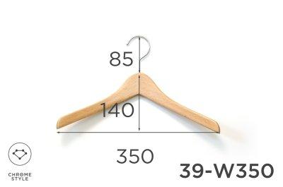 画像3: キッズのための木製ハンガー 幅350mm
