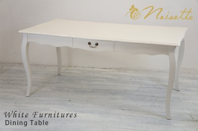 画像1: ノアゼット エレガントな白いダイニングテーブル|ノアゼット オールドローズのフレンチテイスト ホワイト おしゃれ 【送料無料】