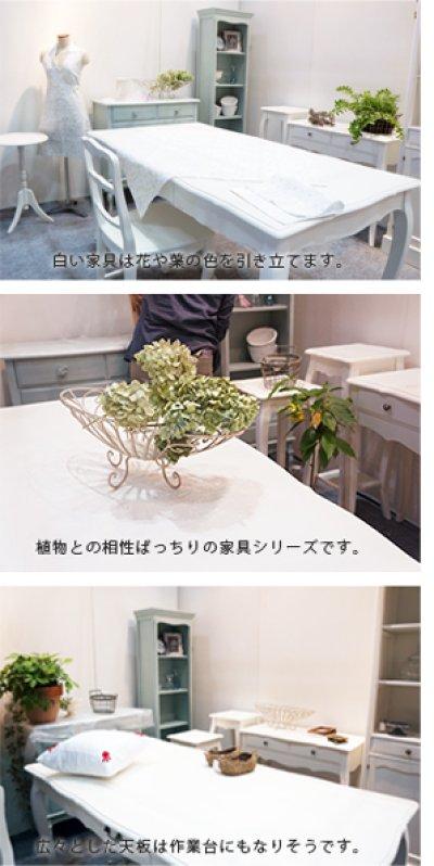 画像2: ノアゼット エレガントな白いダイニングテーブル|ノアゼット オールドローズのフレンチテイスト ホワイト おしゃれ 【送料無料】