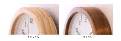 画像2: 無垢材で作られたシンプルな木製スタンド&ウォールクロックMサイズ