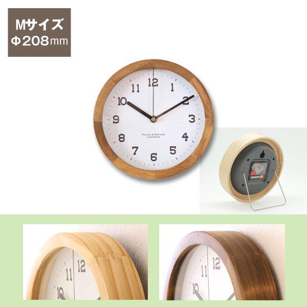 画像1: 無垢材で作られたシンプルな木製スタンド&ウォールクロックMサイズ (1)