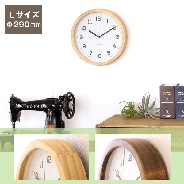 画像1: 無垢材で作られたシンプルな木製ウォールクロック Lサイズ (1)