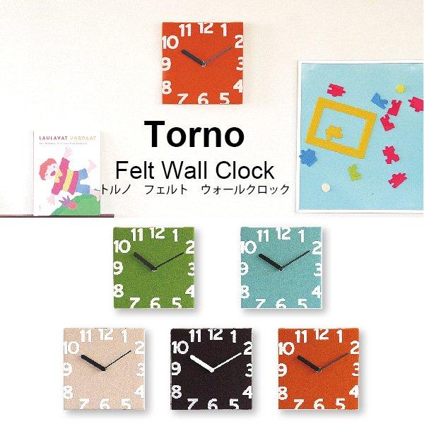 画像1: ほっこりかわいい北欧カラ―のフェルト壁掛け時計 (1)