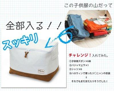 画像3: 衣類収納ボックス ポルカ Mサイズ 【即日発送】