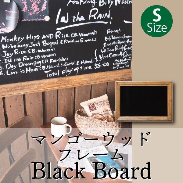 画像1: EWIG マンゴーウッドフレームのブラックボードSサイズ (1)