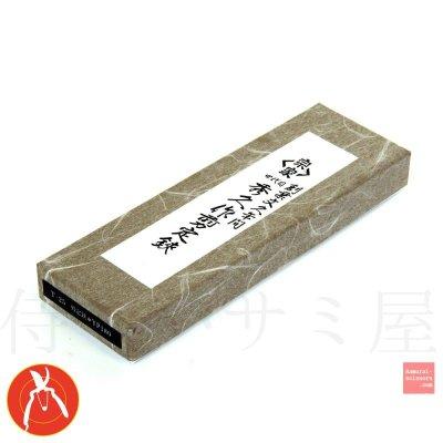 画像3: 植木剪定鋏 持ちやすいハンドル ステンレス No.06