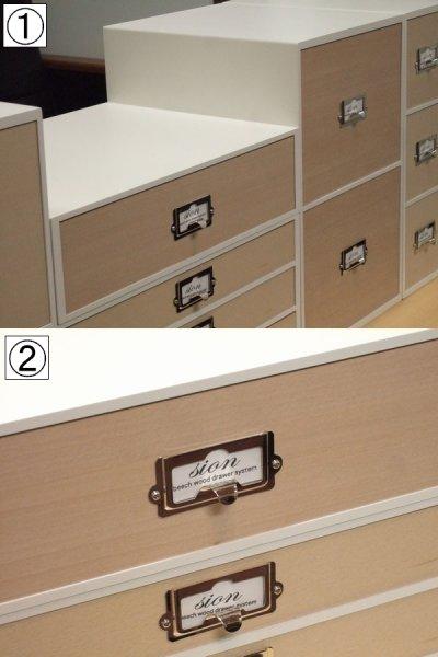 画像1: レトロモダンなデザインの卓上収納 シオン システム収納 ツール&A4が入る 木製 ホワイト
