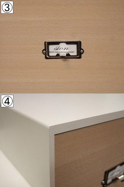 画像2: レトロモダンなデザインの卓上収納 シオン システム収納 ツール&A4が入る 木製 ホワイト
