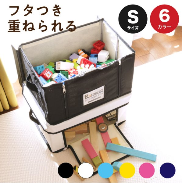 画像1: フタ付き収納ボックス Sサイズ 重ねたまま使えてアウトドアに最適! (1)
