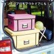 画像5: フタ付き収納ボックス Sサイズ 重ねたまま使えてアウトドアに最適! (5)