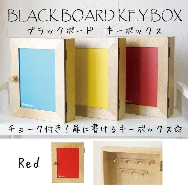 画像1: 木製壁掛けキーボックス 3カラー (1)