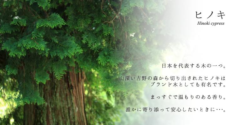 wacca エッセンシャルオイル ヒノキ