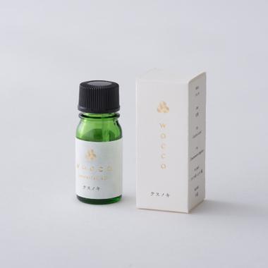 日本の香りエッセンシャルオイルくすのき