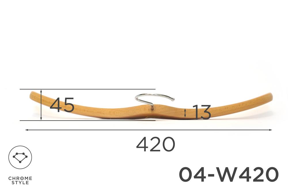 上質なスーツのための薄型トップスハンガー 幅420mm