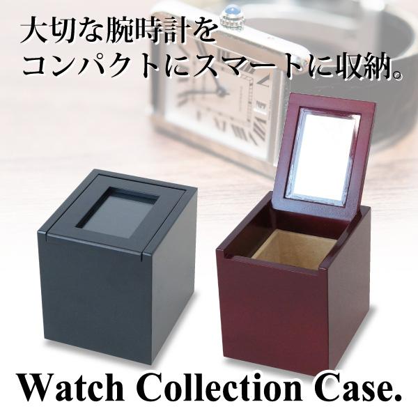 the latest 71b27 43f50 腕時計1本用収納ケース