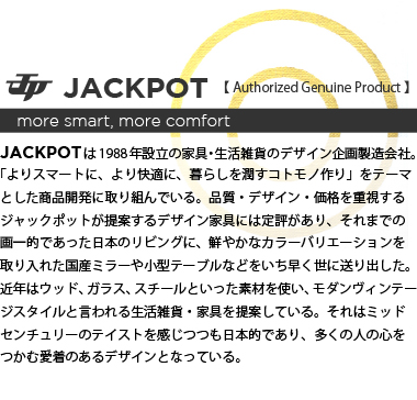 JACKPOT Authorized Genuine Products