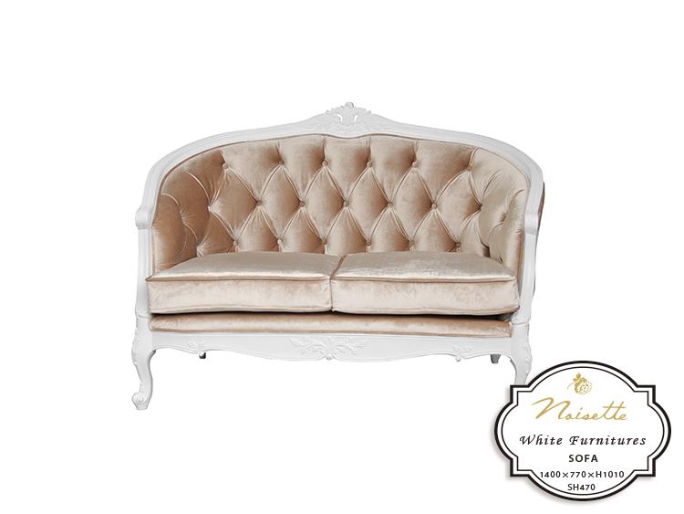 オールドローズのフレンチスタイル家具 ノアゼット ソファ