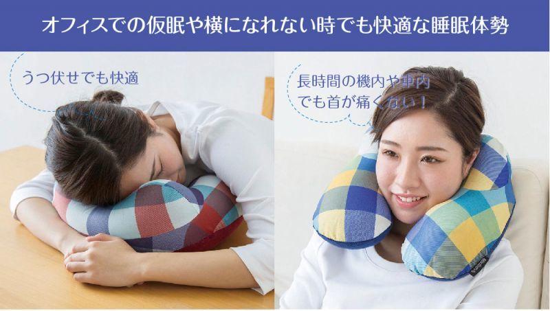 オフィスでのうつ伏せも自然な大勢で楽に仮眠。長時間の機内や車内でも首が痛くなりにくい!