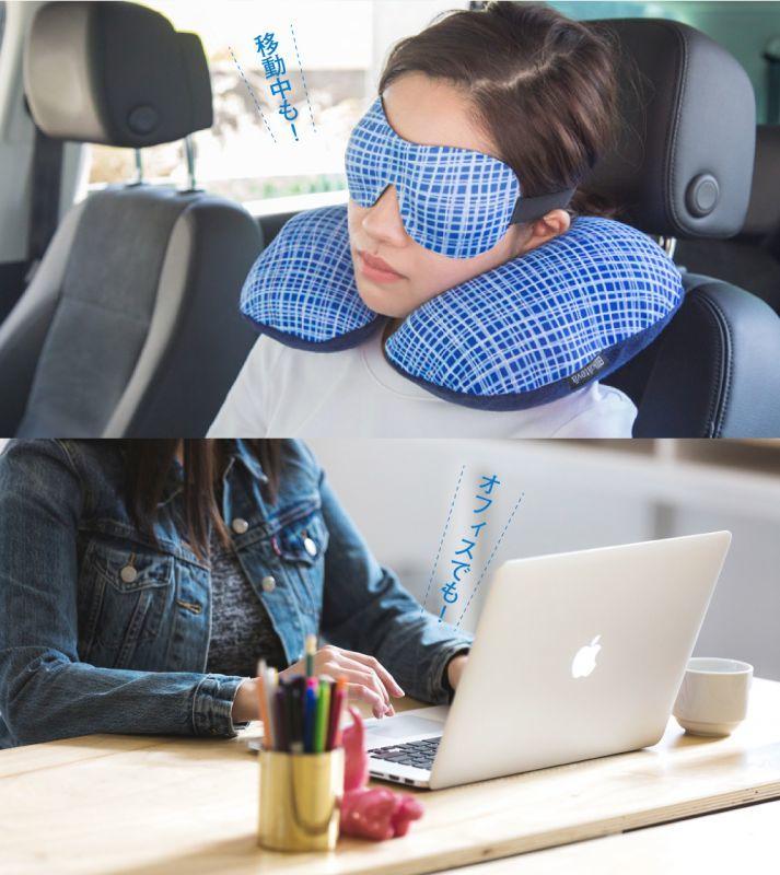 女性の為のアイマスク。機内や車内、オフィスワークで疲れた目など