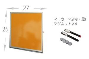 カラーホワイトマグネットボードは、マーカー2本、マグネット4個のセットが付属しています。