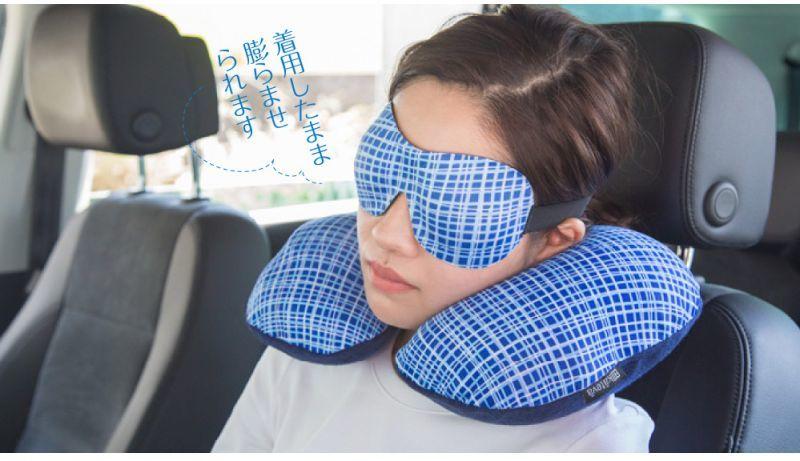 長時間の機内や車内での移動でも首が痛くなりにくい!