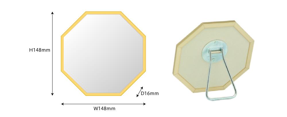 八角ミラーはH148×W148