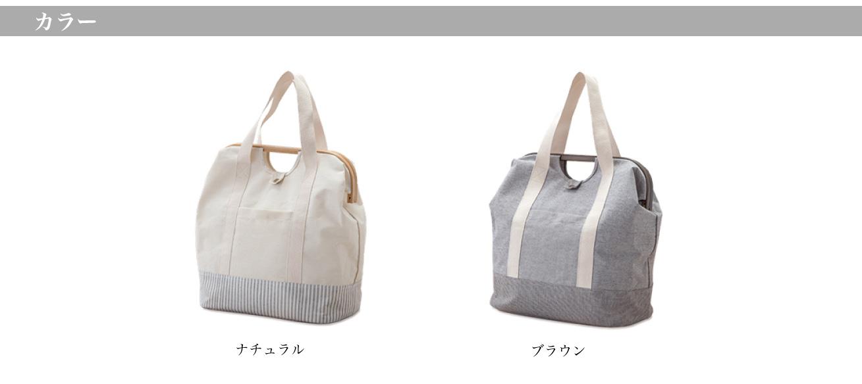 ランドリーバッグはナチュラルな2カラー展開