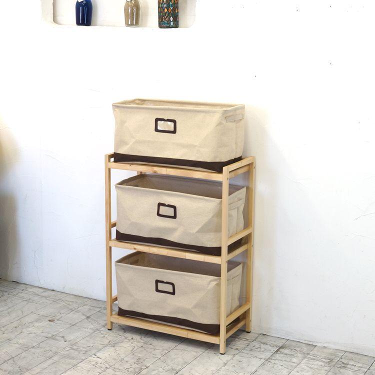 ラック3段と布箱(大)3個