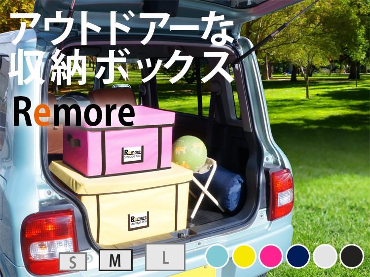 アウトドアにも収納ボックスにも便利な重ねられるフタつき収納ボックス