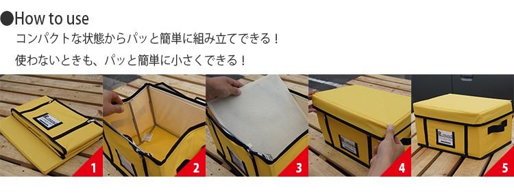 使い方 コンパクトな状態からパッと簡単に組み立てできる!使わないときも、パッと簡単に小さくできる!